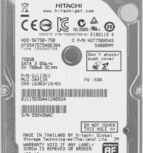 Два жестких диска 750 гб и 500 гб