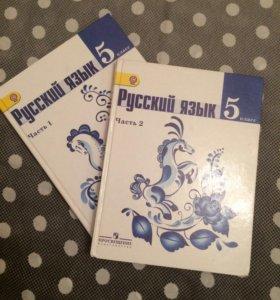 Школьный Учебник 6 класс по Русскому языку