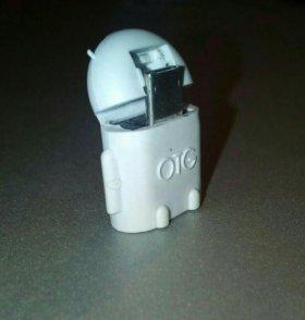 OTG адаптер для андроид