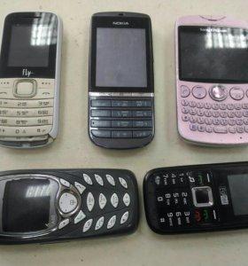 Рабочие простые телефоны