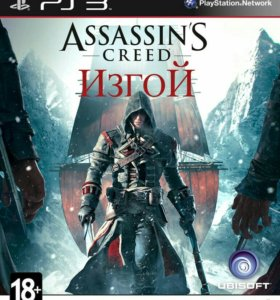 Ps3 assassins creed изгой