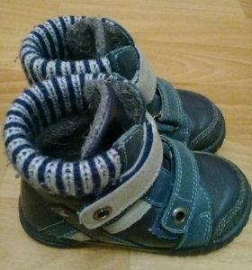 Ботинки (Котофей)