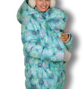 Слингокуртка, куртка зимняя для беременных 3в1
