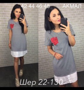 Женские платья по 350 р