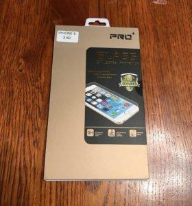 Стекло для 5 iPhone