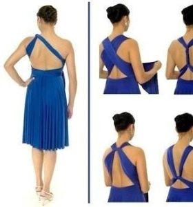 Платье трансформер синее новое
