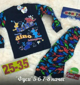 Пижама детская с начесом (новые)