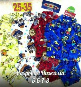 Детские пижамы (новые, махровые)