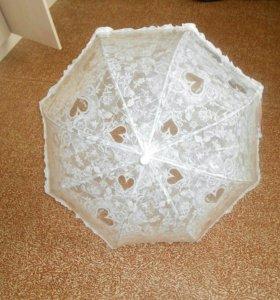 Новый свадебный зонт
