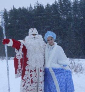 Дедущка мороз и снегурочка