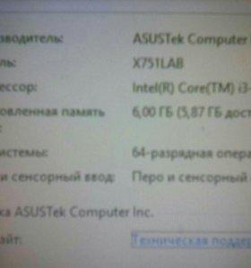 Asus ноутбук