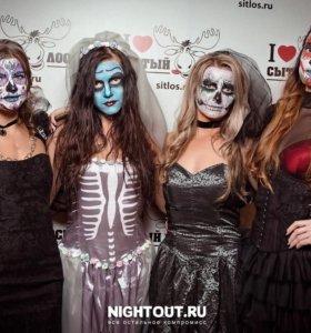 костюм образ на хеллоуин