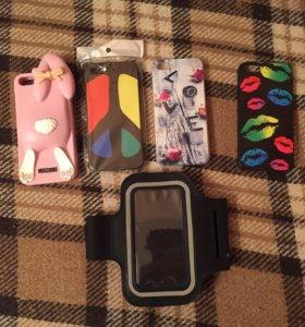 Чехлы и карман на руку для айфона 5-5s