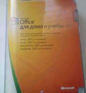 Office 7 Набор приложений