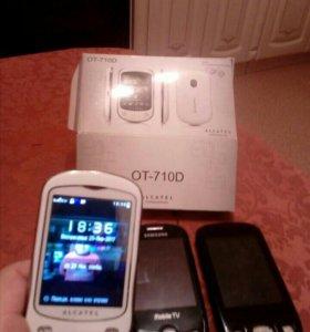 Телефон на восстановление или на запчасти