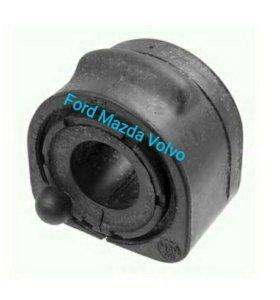 Ford Mazda Volvo Втулки стабилизатора задние