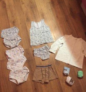 Детские товары (всё за 250 рублей)