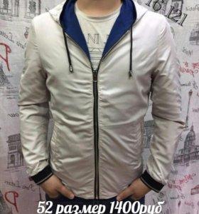 Новая двухсторонняя куртка