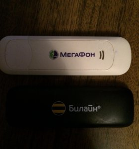 Модемы мегафон и Билайн