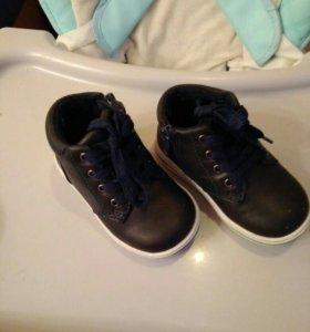 Детская обувь 21- 22 размер