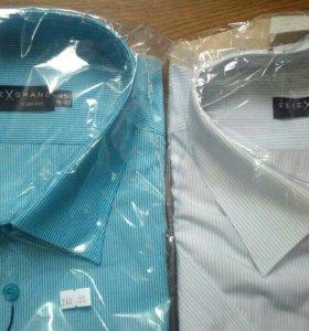 Пакетом 4 рубашки 52-54