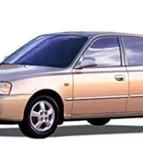 Hyundai Accent 2005г
