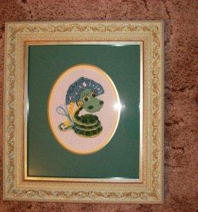 Картина вышивка Змея