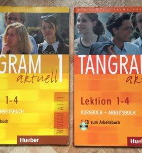 Учебник немецкого Tangram aktuell 1,2
