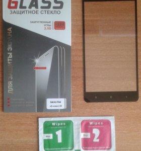 Защитное стекло Xiaomi/Samsung