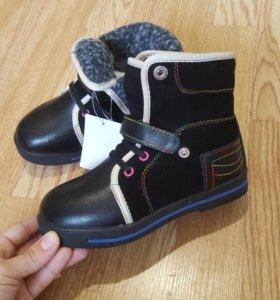 Ботинки натуралка зима новые