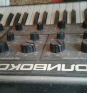 Усилитель синтезатор