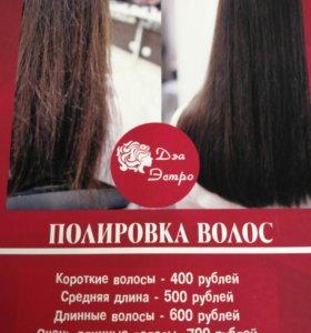 Красивые и здоровые волосы.