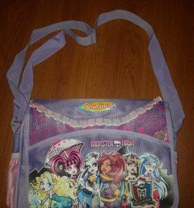 Новая сумка для школы