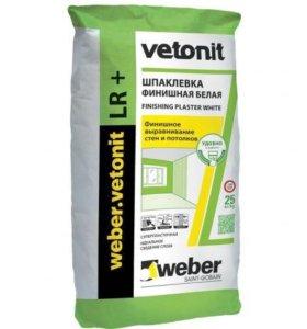 VETONIT LR+ WEBER шпаклевка 25 кг 1 мешок
