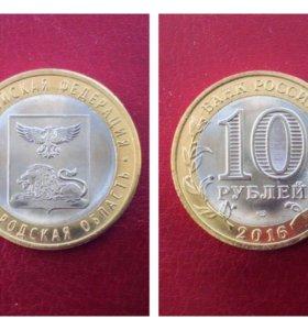 Монеты биметалл России(2)
