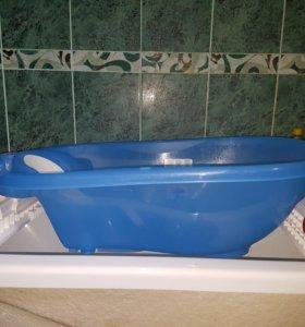 Детская ванна для купания.