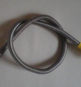 Газовый шланг гибкий(гибкая подводка)