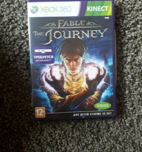 The Fable Journey