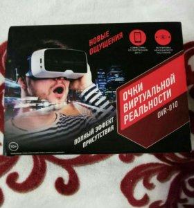 VR очки новые