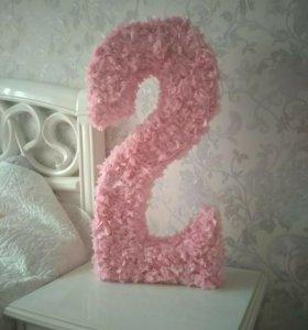 Цифра двойка 2 на день рождения!! Двусторонняя.