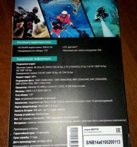 Экшн камера Smarterra B3+