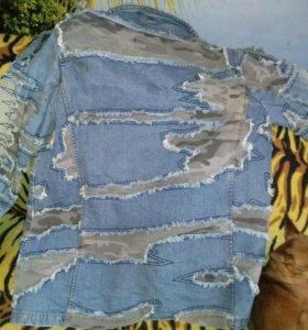 Куртка be ice be jeans
