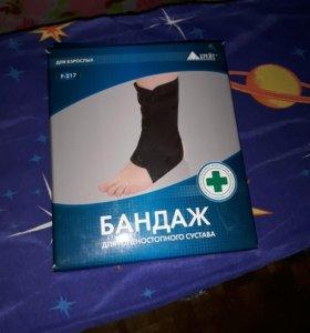 Бандаж для голеностопного сустава