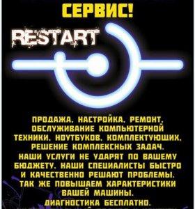 Restart Ленина 6 п.8