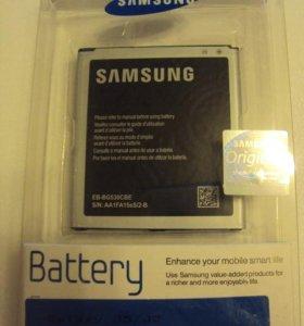 Аккумулятор для Samsung Galaxy J3 /Grand Prime /J5
