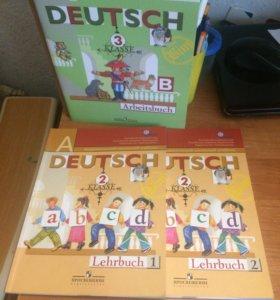 Учебники 2-3кл немецкий язык