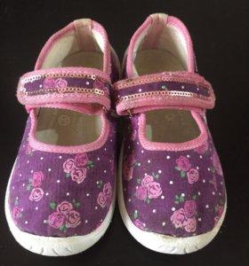 Обувь детская. 14,5 см