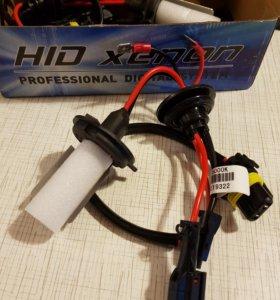 Ксеноновая лампа H4 5000k optima