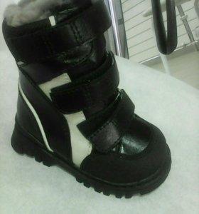 ботинки зимние,новые