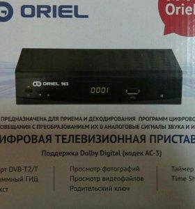 ТВ приставка 20 каналов